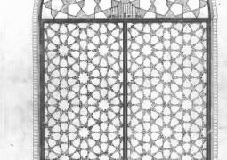 دانلود کتاب فارسی آموزش ترسیم نقوش گره چینی