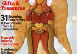 مجله آموزش معرق به همراه طرح شماره ۶۹ سال ۲۰۱۷