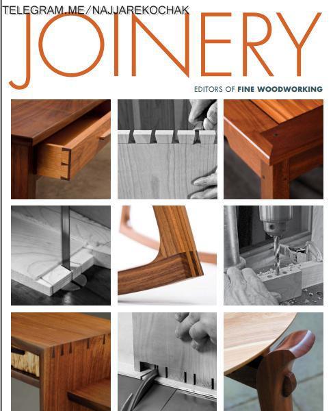 کتاب آموزش ساخت اتصالات چوبی در فرایند تولید مبلمان