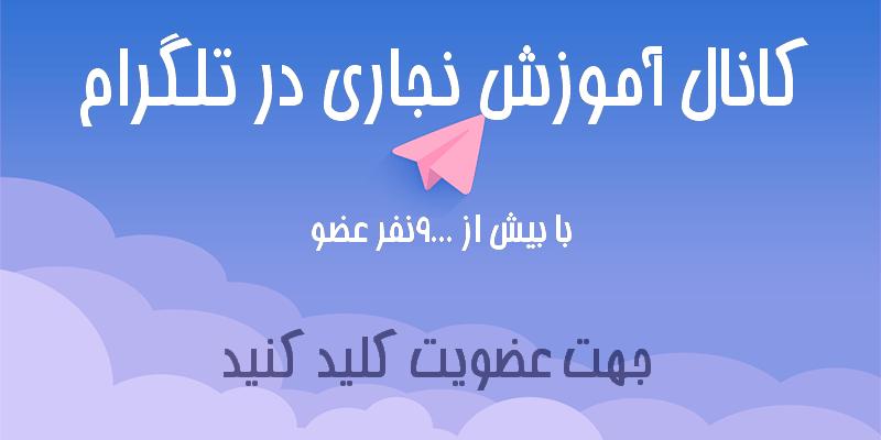 sky1-1-e14759527577031.png
